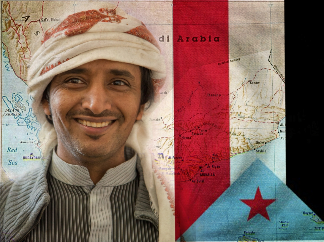 Yemeni-man portrait